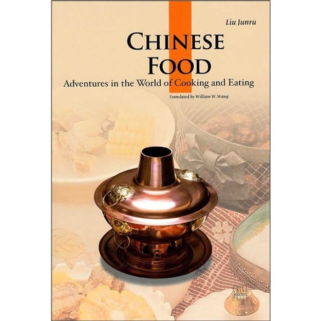 Product Detail - 人文中国:中国饮食(英文版) - image 0
