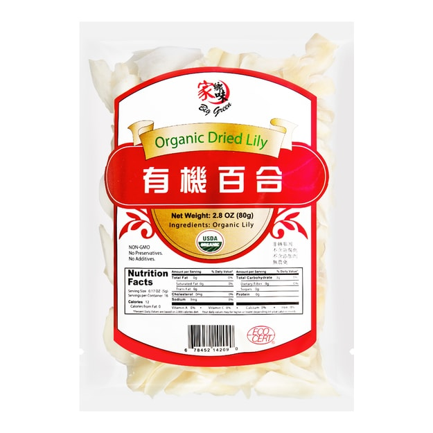 Product Detail - Organic Dried Lily 80g - image  0