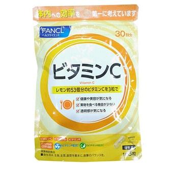 FANCL vitamin C VC 30days 90 capsules