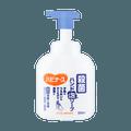 Japan Baby Bubble Systemic Foam Hand Soap 500ml
