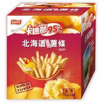 台湾卡迪那 北海道风味薯条 盐味 18g*5袋入