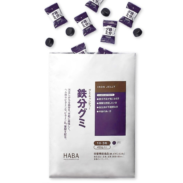 Product Detail - HABA IRON JELLY 90 tablets 450g - image 0