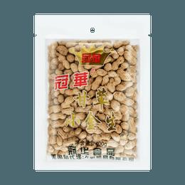 【佐酒伴侣】冠华食品 甘草小金生 酥脆花生仁 400g