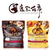 [Taiwan Direct Mail] LUYAO Dried Mushroom Mix(Shiitake Mushroom/Dried Jew's ear)Combo*Vegan/Specialty/Instant food*