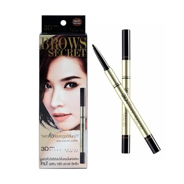 MISTINE 3D Brows Secret Brow Set 01 Dark Brown