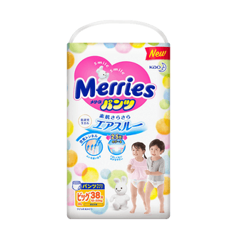 MERRIES Baby Pant Diaper for Boy and Girl XL 12-22kg 38pc