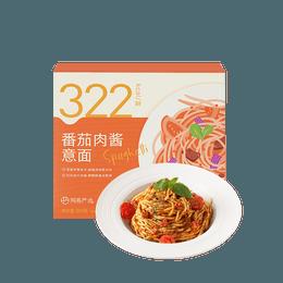 YANXUAN Instant Pasta Tomato sauce Flavor
