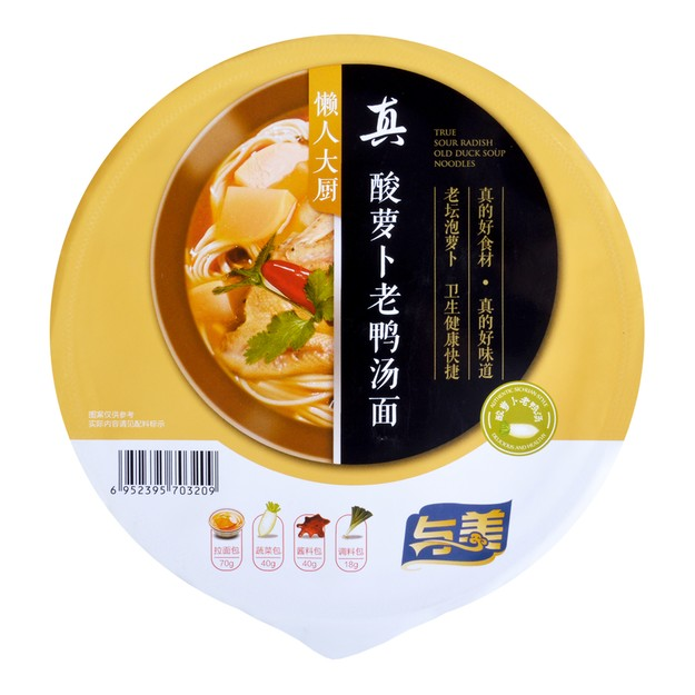 YUMEI Master Chief Sichuan Instant  Pickle Vegetable Hot Pot Noodle 168g
