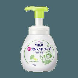 Japan Kao Biore U Foam Hand Soap Pump 250ml #Citrus