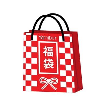 【限定】超值个护福袋 新年做精致女孩 价值$86.93