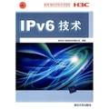 H3C网络学院系列教程:IPv6技术
