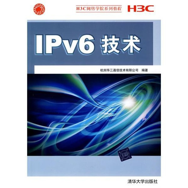 商品详情 - H3C网络学院系列教程:IPv6技术 - image  0