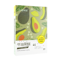 【宝藏糕点】三味酥屋 牛油果酥 李佳琦推荐 新鲜出炉 短保产品  252g