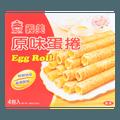 台湾IMEI义美 原味蛋卷 4包入 180g