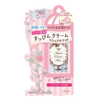 日本CLUB 出浴素颜保湿护肤早晚素颜霜 #柔和玫瑰香 30g COSME大赏受赏