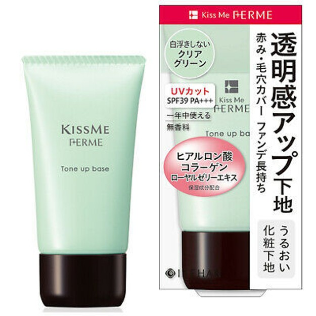 Product Detail - ISEHAN KISS ME Ferme Tone Up Keshou Shitaji Makeup Base Clear Green 27g - image 0