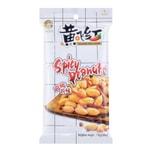 SHINHO HUANG FEI HONG Spicy peanuts 110g