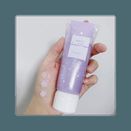 【网红爆品】PEAKCO 紫苏嫩滑保湿清爽超吸收护手霜 细闪小花 30ml+30ml 仙女必入
