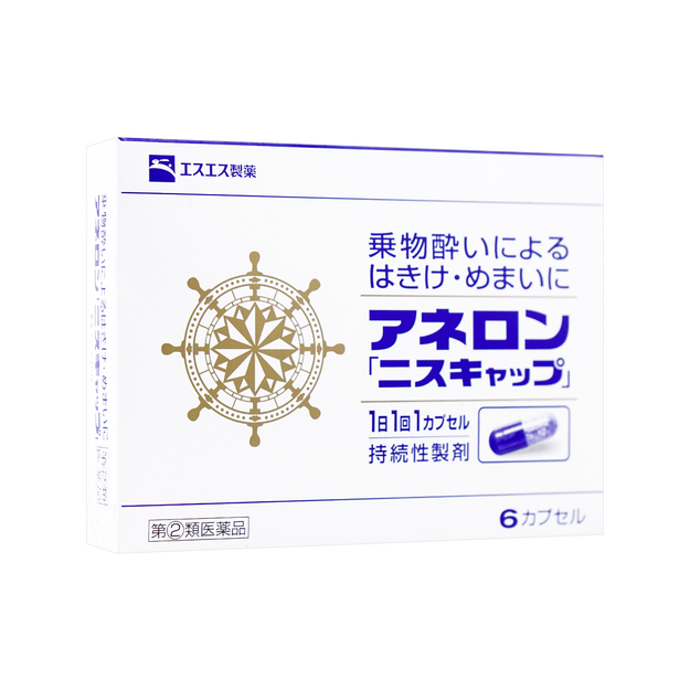 Product Detail - SS Pharmaceutical Sickness Relief 6pcs - image 0