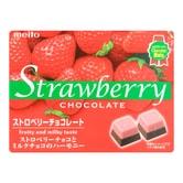 日本MEITO 醇厚牛奶草莓巧克力 35g 季节限定