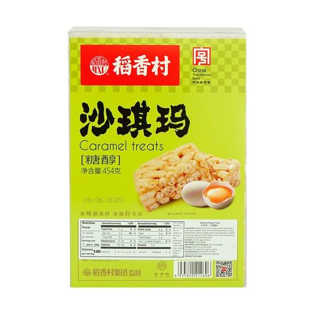 Product Detail - DXC Soft Flour Cake  Xylitol Flavor 454g - image  0