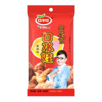 口水娃 美味大玩家 香脆兰花豆 香辣味 88g 汪涵代言