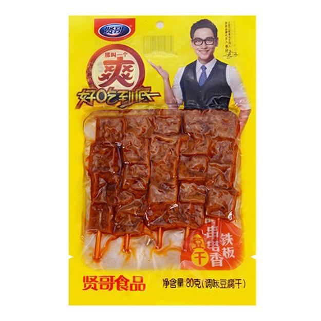商品详情 - 贤哥 铁板串串香豆干 调味豆腐干 80g 李好代言 - image  0