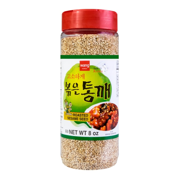 Product Detail - WANG Roasted Sesame Seed 227g - image 0