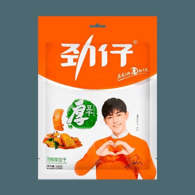 商品详情 - 华文食品 劲仔厚豆干 泡椒味 108g - image  0