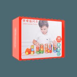 Arkmiido 儿童木制玩具木制字母积木火车套装 26件小积木 3岁以上 旋风小火车 JHTOY-308