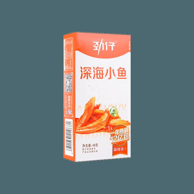 商品详情 - 【好味必买】劲仔 深海小鱼 麻辣味 48g - image  0
