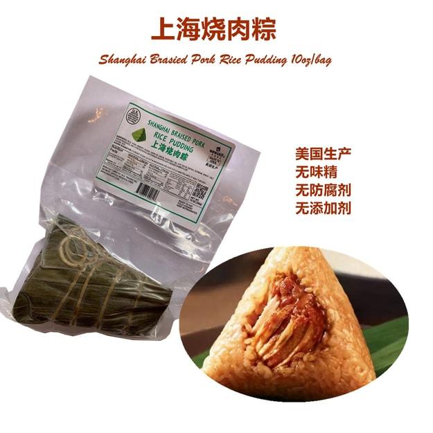 商品详情 - 库谷 上海烧肉粽 10oz/bag - image  0