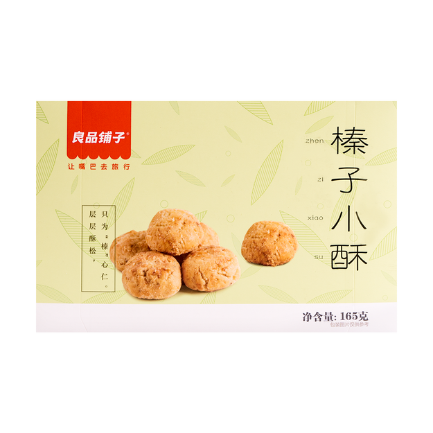 商品详情 - 良品铺子 榛子小酥 165g - image  0
