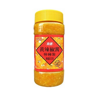 NANGUO Chilli Sauce Extra Spicy 500g