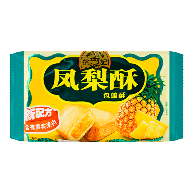 Product Detail - HSUFUCHI Pineapple Sandwich Cookie 184g - image 0