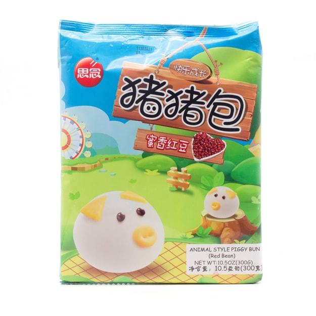 商品详情 - 思念 猪猪包 蜜香红豆包 300克 - image  0