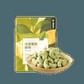 【中国直邮】网易严选 抹茶拿铁腰果 休闲健康零食 50克 坚果干果零食 休闲健康下午茶