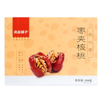 BESTORE Jujube Filled with Sesame and Walnut  208g