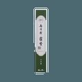 日本香堂  香所 每日香 线香  藿香 30根
