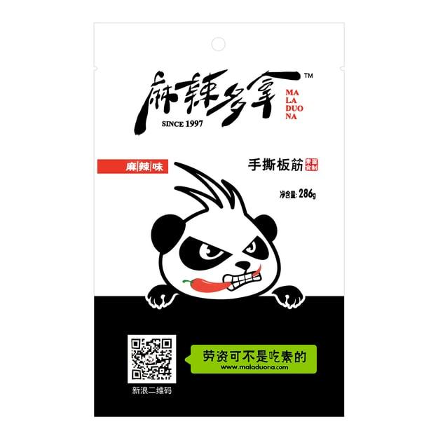 商品详情 - 麻辣多拿 面制素食 手撕板筋 麻辣味 286g - image  0