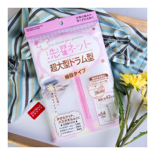 SEIWA-PRO Washing Laundry Net Bag 42cm*54cm