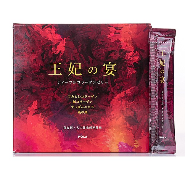 Product Detail - POLA Collagen Jelly 90 days - image  0