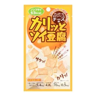 日本SOKAN壮关 酥黄豆腐小饼干 12g