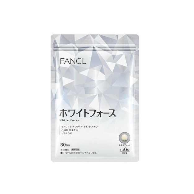 Product Detail - FANCL White Force 180 Tablets - image 0
