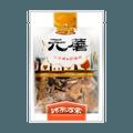 Tricholoma Matsutake 200g
