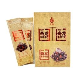 张奇龙 素牛干巴 五香味 盒装 23g*20包 素牛肉