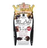 SVELTY Quality Diet Super Black Ginger