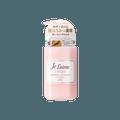 日本KOSE高丝 JE L'AIME AMINO 舒缓护发素 发丝柔软润泽 花香蜂蜜香味 500ml