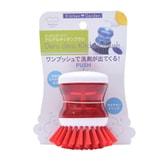 [日本直邮] 日本MARNA 渗液型厨房刷 #红色