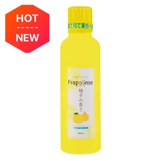 日本PROPOLINSE比那氏 蜂胶复合漱口水 柚子味 600ml COSME 2017限定